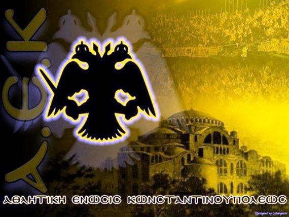 aek-logo-ag.sofia_1