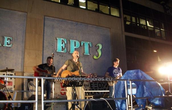 ET3 13