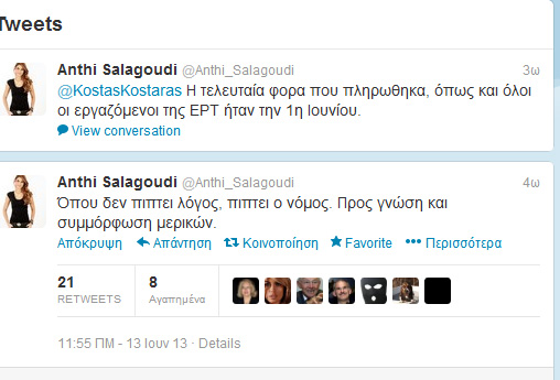 salagoudi