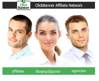 click banner baner